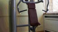 Erleben Sie vielfältige Fitness- und Wellnessmöglichkeiten für Menschen jeden Alters!...